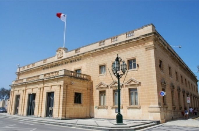 The Central Bank of Malta projects a decline of 6.6% in GDP this year as a result of the COVID-19 pandemic